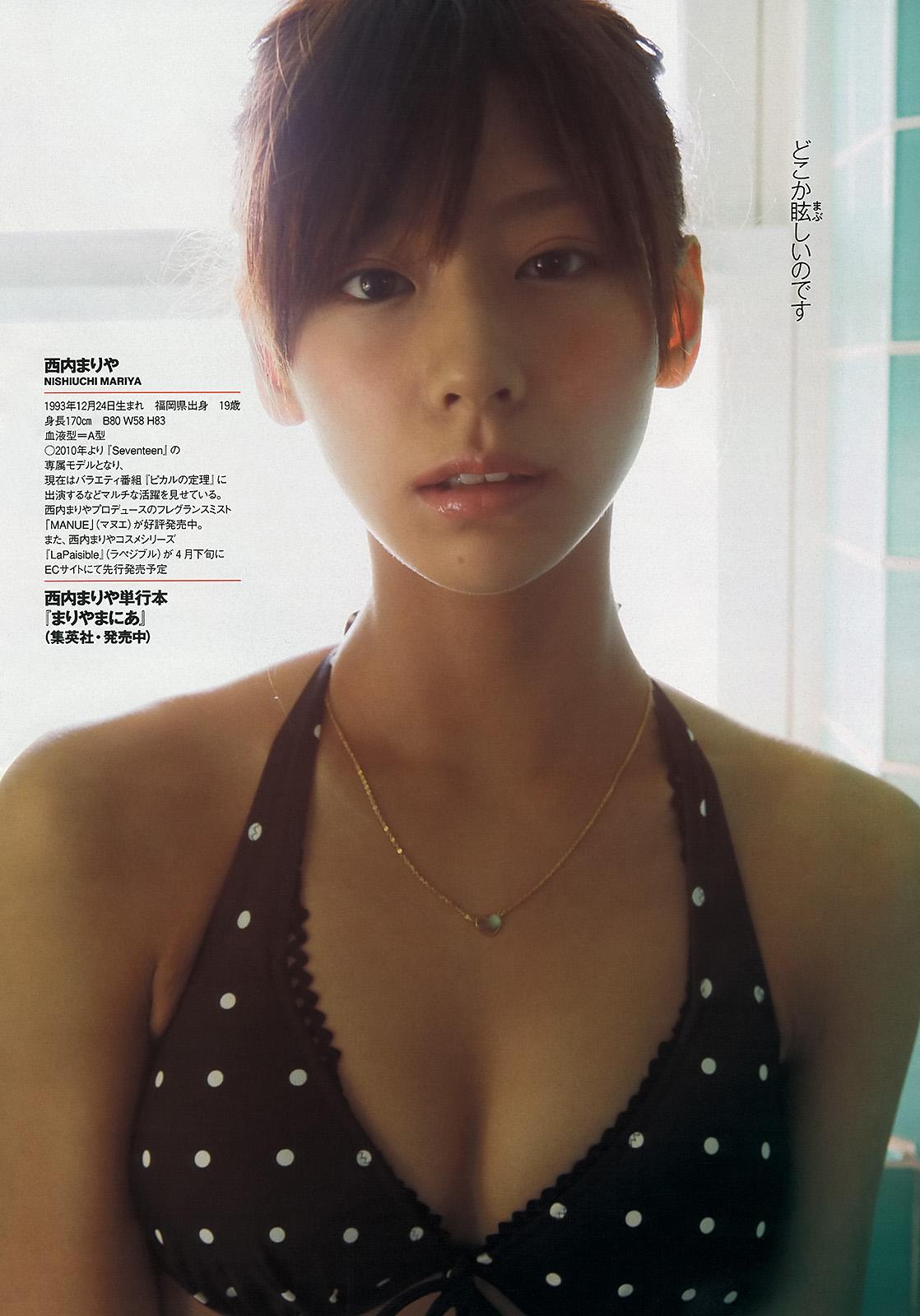 アイドルのビキニ画像 1着目©bbspink.comYouTube動画>7本 ->画像>2384枚